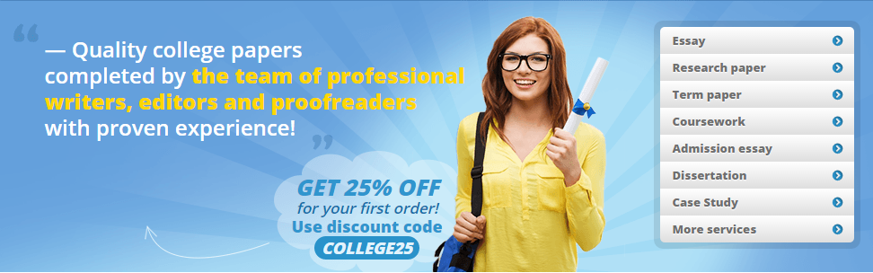 Admission essay service discount codes